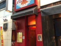 【神保町】ライブとお料理をリーズナブルに楽しむならココ!「オーレオーレ」